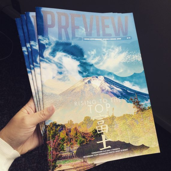 The Preview July Cover Design