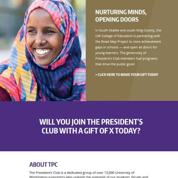The President's Club Email Campaign